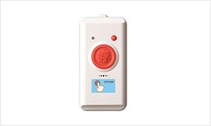 緊急呼出ボタン(防水タイプ) SW23W